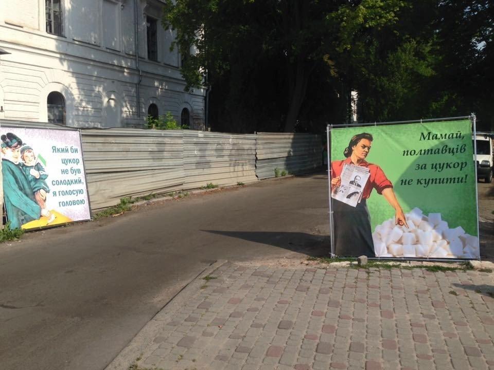Міський голова Полтави розповів про ціну перемоги