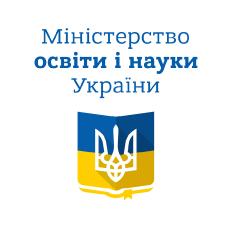 В Україні хочуть створити два міністерства освіти