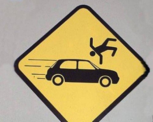 На Полтавщині сталася ДТП: збили пішохода