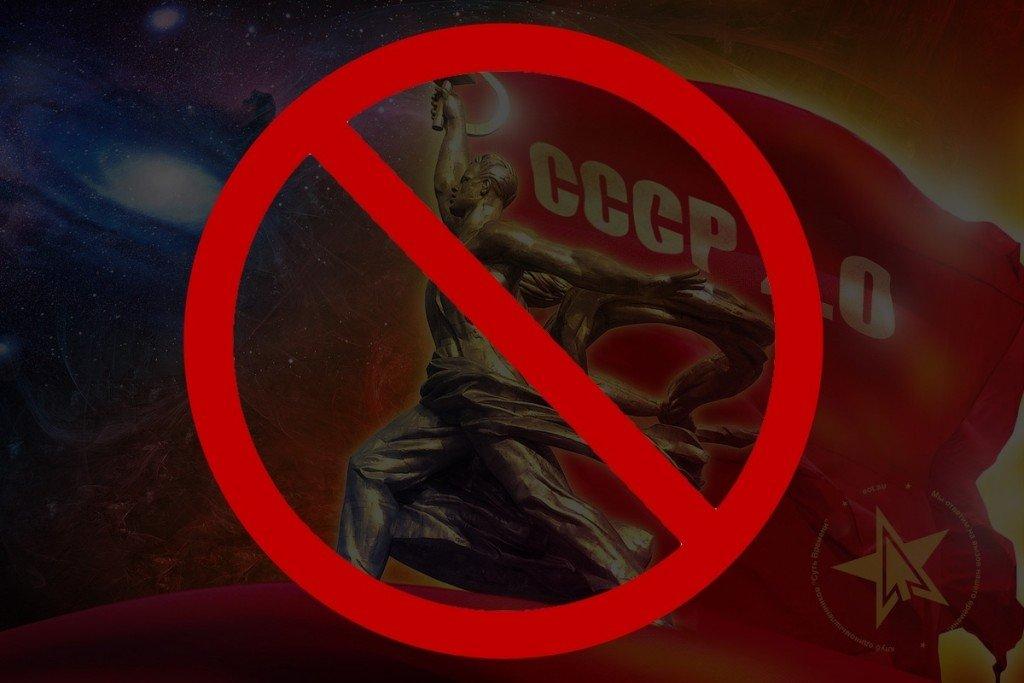 На Полтавщині досі не демонтували більшої половини пам'ятників лідерам-комуністам СРСР