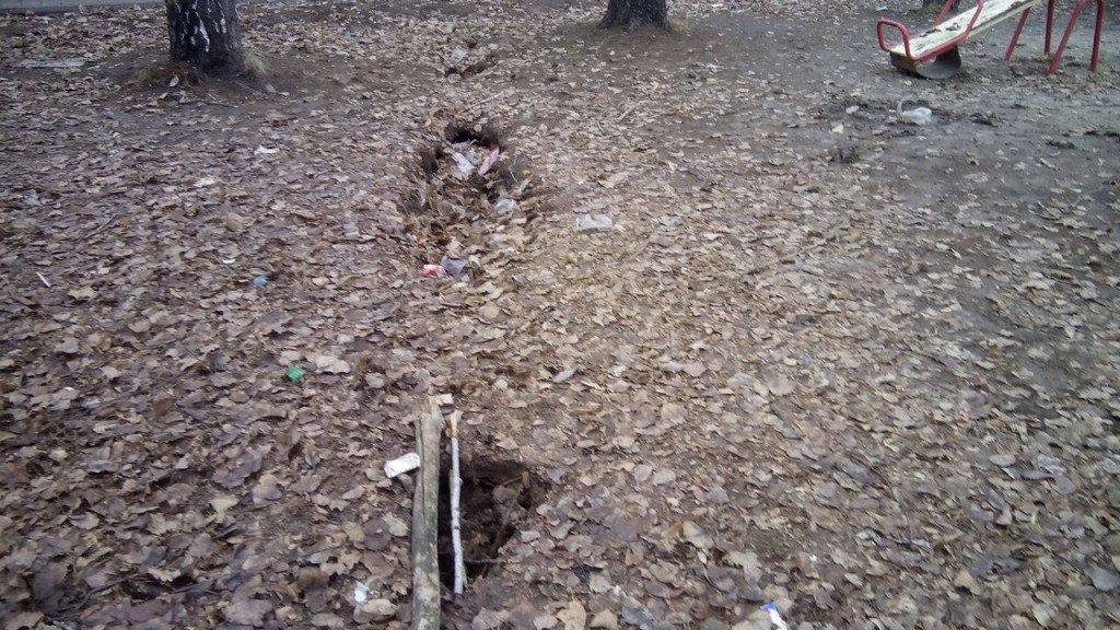 У Полтаві на дитячому майданчику провалився ґрунт