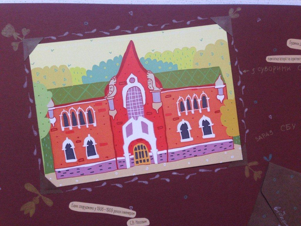 Творці проекту «НаСвято»: «У Полтаві дуже багато будівель, які варті того, щоб їх намалювали і показали»