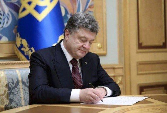 Пётр Порошенко одобрил сокращение социальных расходов вУкраине