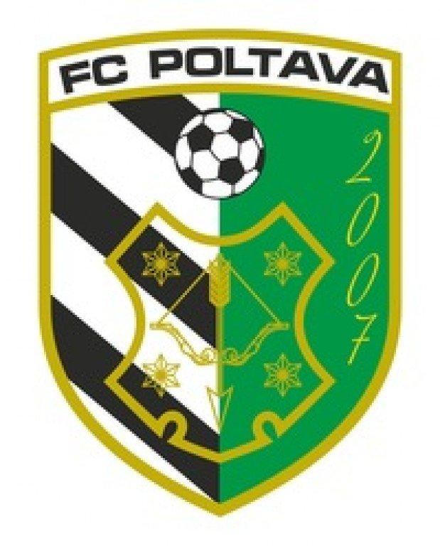ФК «Полтава» продовжить виступати в Першій лізі
