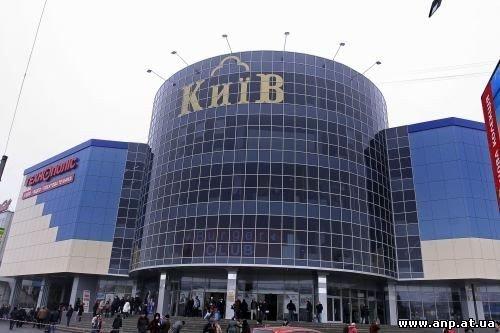 В універмазі «Київ» відкриється «Салон керамічної плитки»