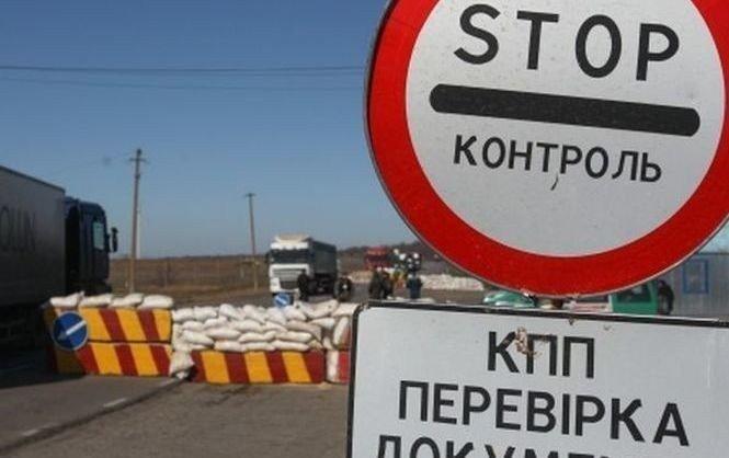 Україна розширила список товарів, які не можна везти з Росії