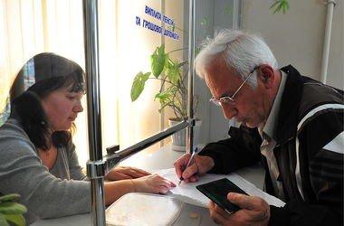 На лікування пенсіонерів держава виділить більше грошей