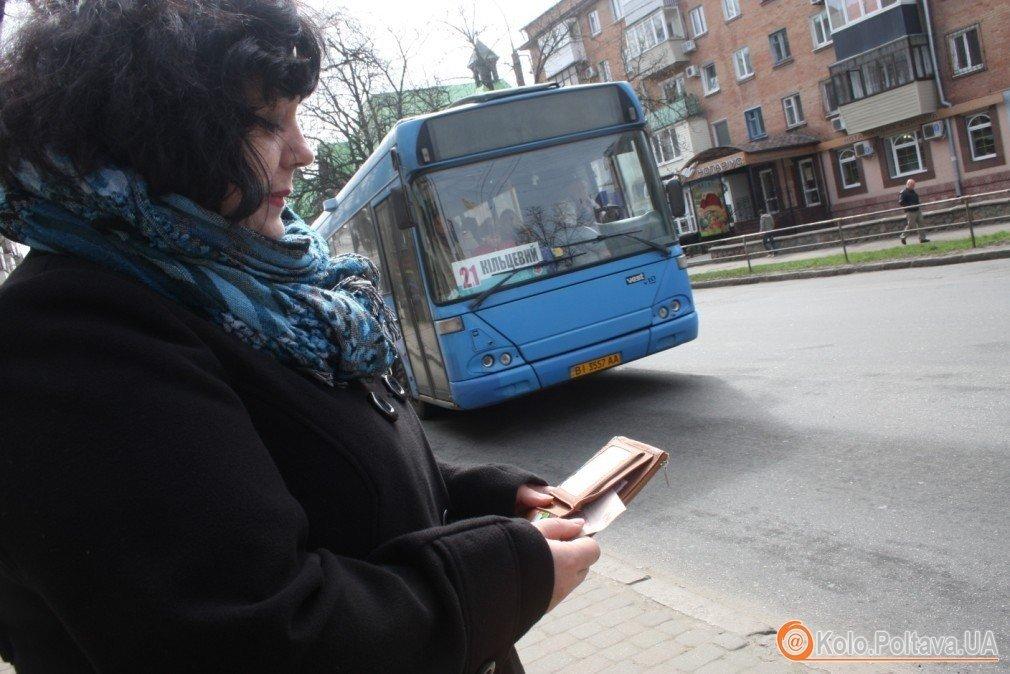 На Полтавщині є підстави знизити вартість проїзду в громадському транспорті