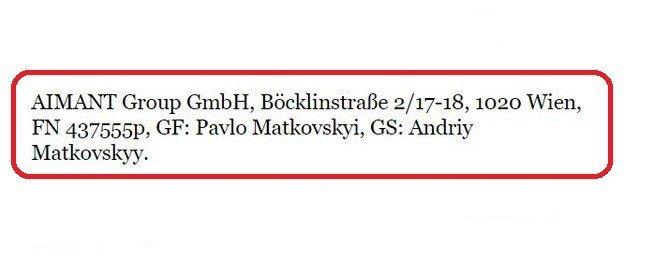 Ви його не бачите, але він є: чи є в Матковського бізнес в Австрії?