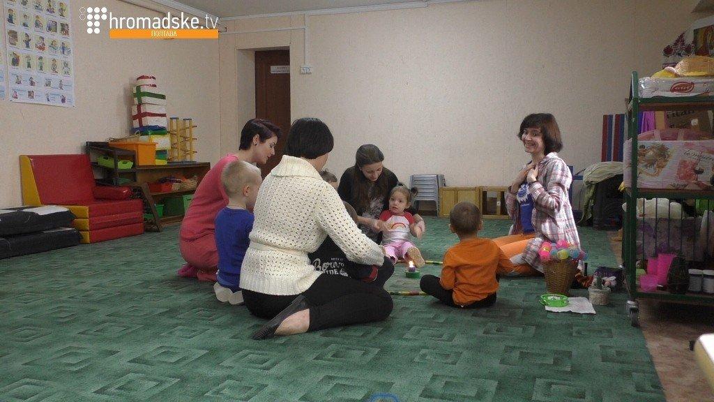 Центру реабілітації дітей з особливими потребами необхідна фінансова допомога