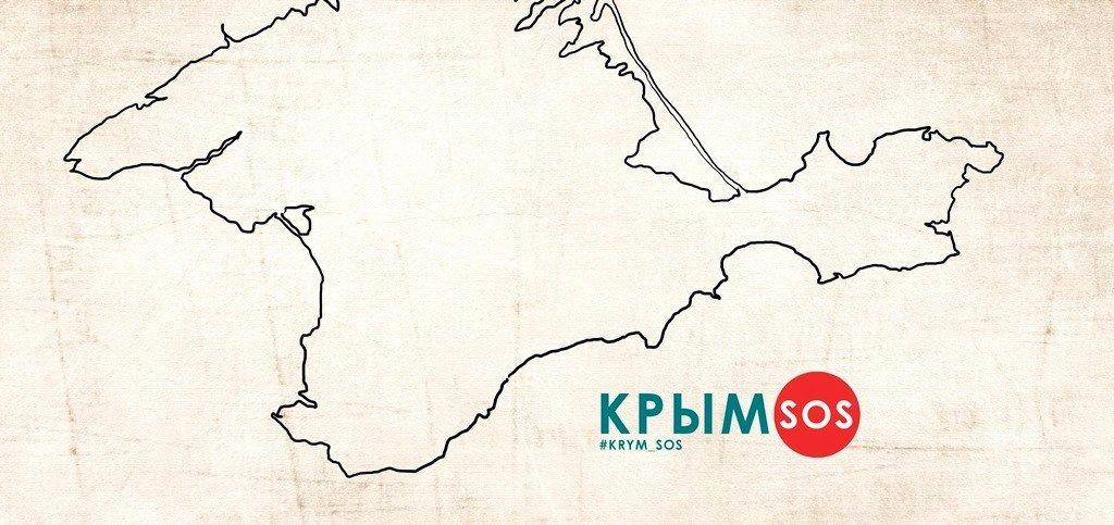 КримSOS відкриватиме у Полтаві офіс та шукає працівників для нього