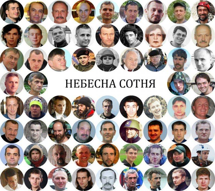 Роковини Майдану: як у Полтаві вшанують Небесну Сотню