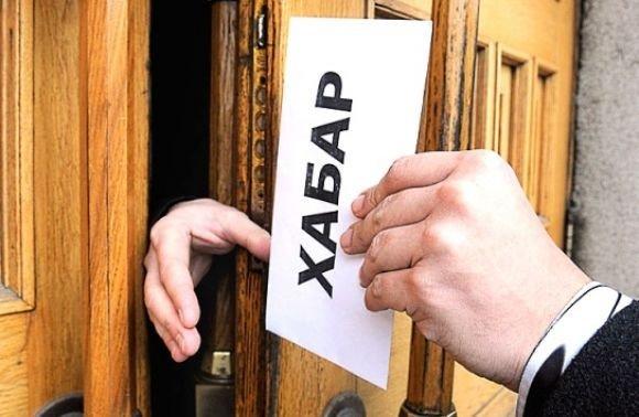 На Полтавщині ветеринарному чиновнику дали три роки за хабарі
