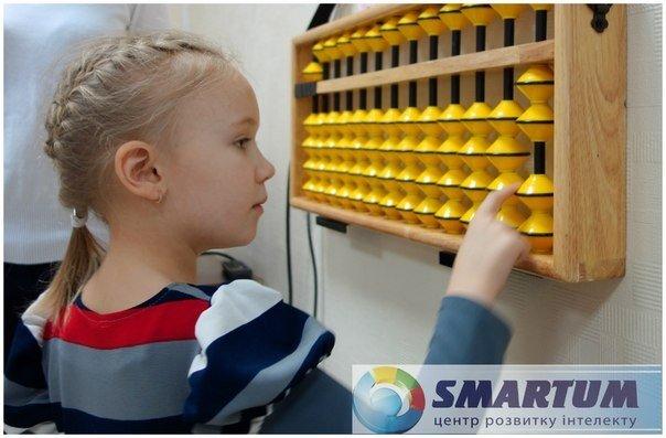 Smartum Полтава. Детский центр интеллектуального развития
