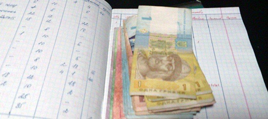 У Миргороді заборонили збирати гроші у школах