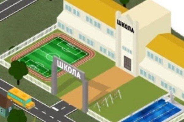 Освітня реформа: в областях створять hub-schools та школи-філії