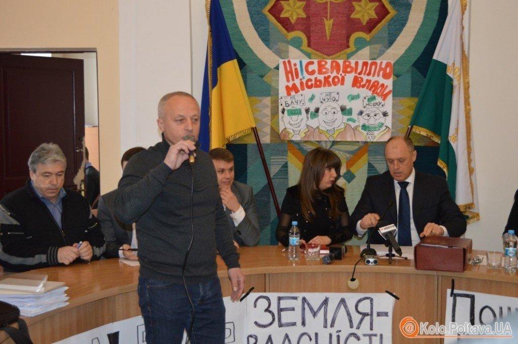 На засіданні Полтавської міської ради лічильна комісія працювала не в повному складі