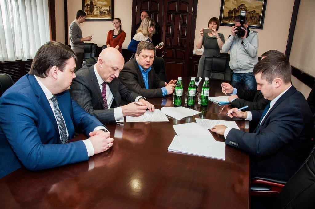 Полтавська ОДА та ПАТ «Укргазвидобування» підписали меморандум про співпрацю
