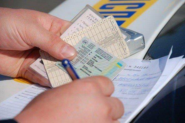 Куди звертатися при втраті документів на автомобіль чи посвідчення водія
