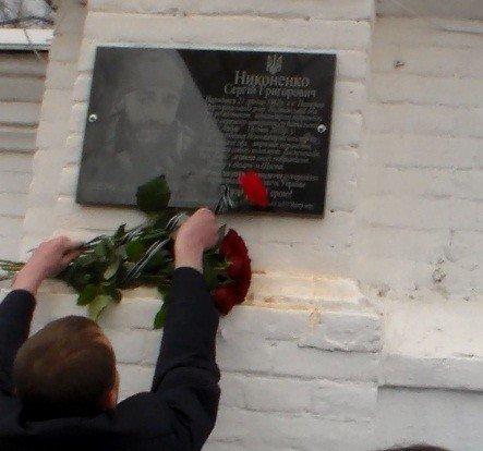 На Полтавщині відкрили меморіальну дошку полеглому в АТО герою