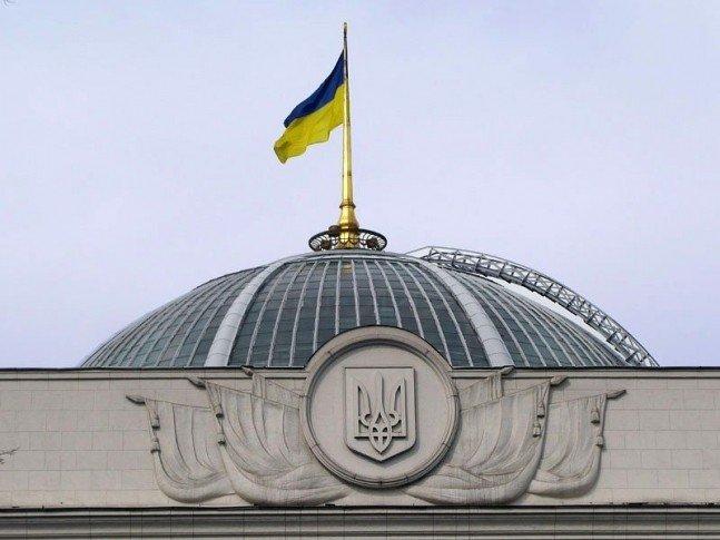 Рада відмовилася ввести кримінальну відповідальність за статус «злодій в законі»
