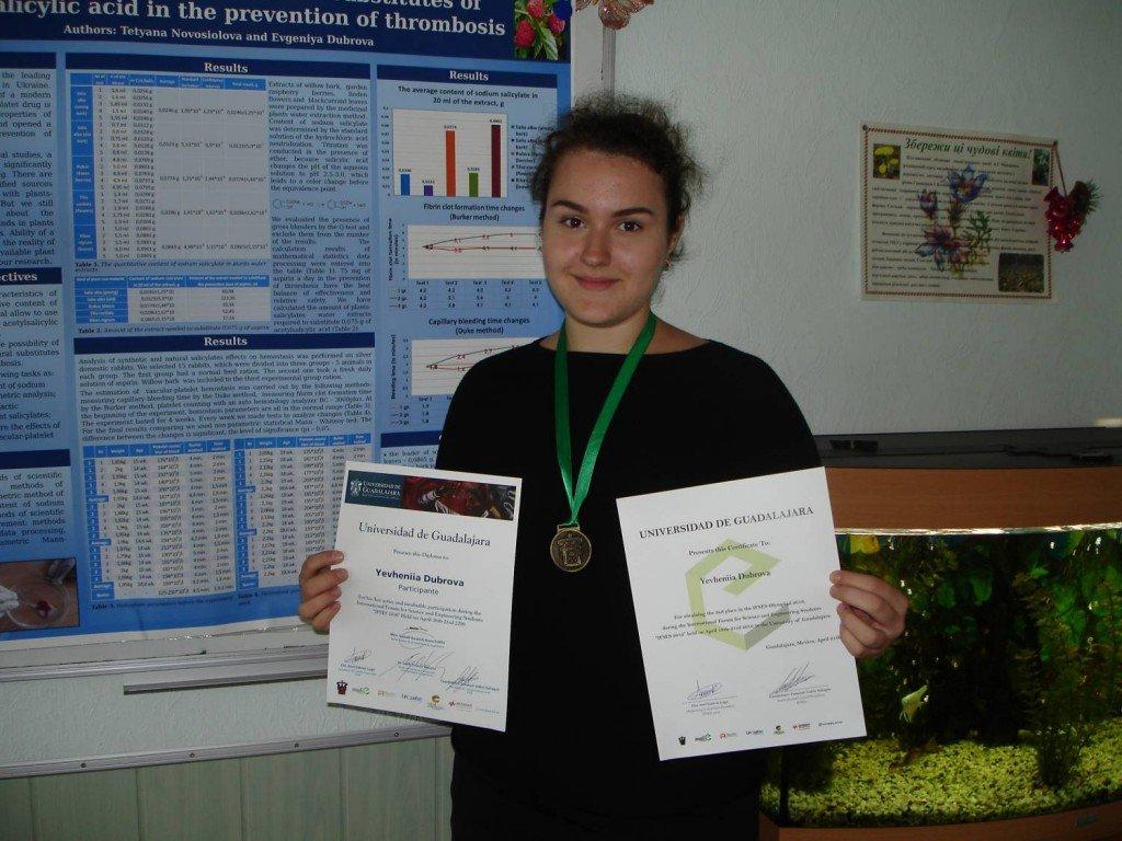 Школярка з Полтавщини стала переможницею у всесвітньому конкурсі