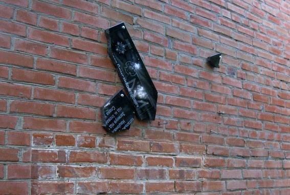 У Полтаві пошкодили три меморіальні дошки учасникам АТО