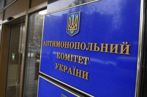 Антимонопольники порушили справу проти виконкому Полтавської міськради через необґрунтовані тарифи