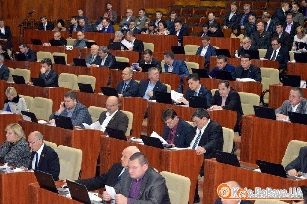 Друге засідання сьомої сесії сьомого скликання Полтавської облради: текстовий онлайн