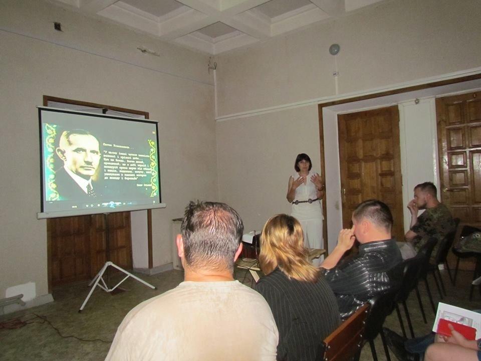 У Полтаві відзначили 125-річчя від дня народження Євгена Коновальця