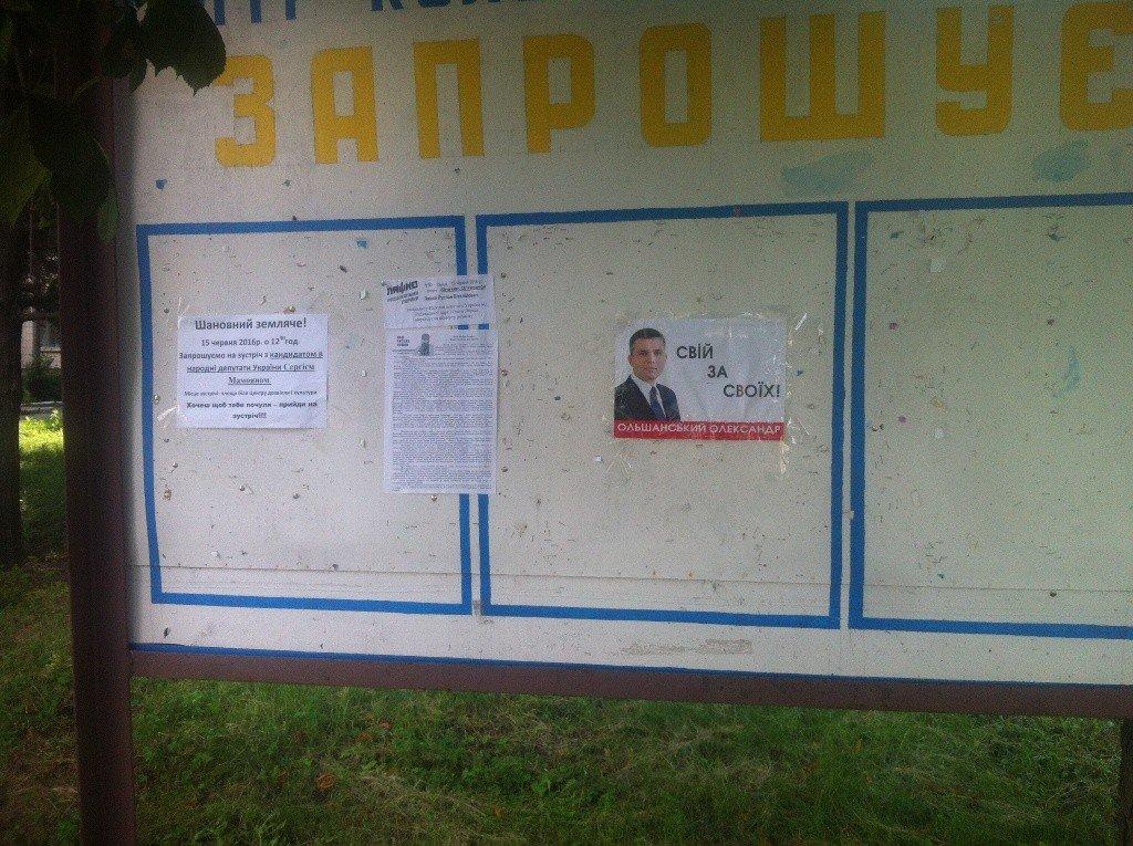 Масові порушення у 151 окрузі: ОПОРА зафіксувала незаконну агітацію кандидатів