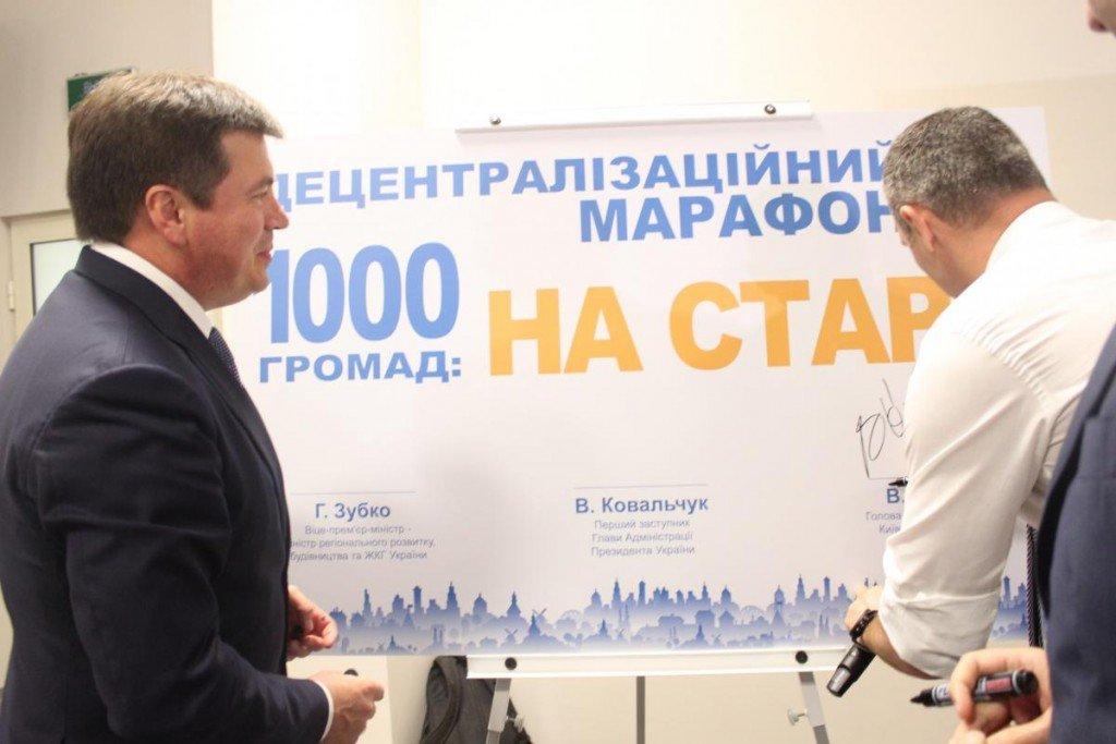 На муніципальний форум в Одесу поїхали 19 учасників із Полтавщини