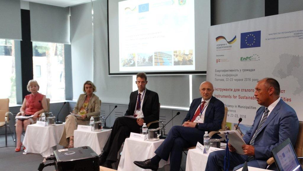 Полтавщина отримає півмільйона євро на проекти з енергоефективності
