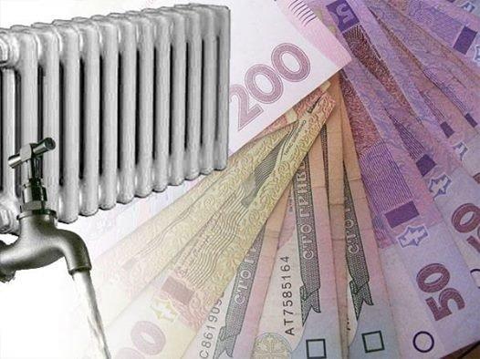 Кабмін хоче видати залишок субсидій грошима і реформувати допомогу