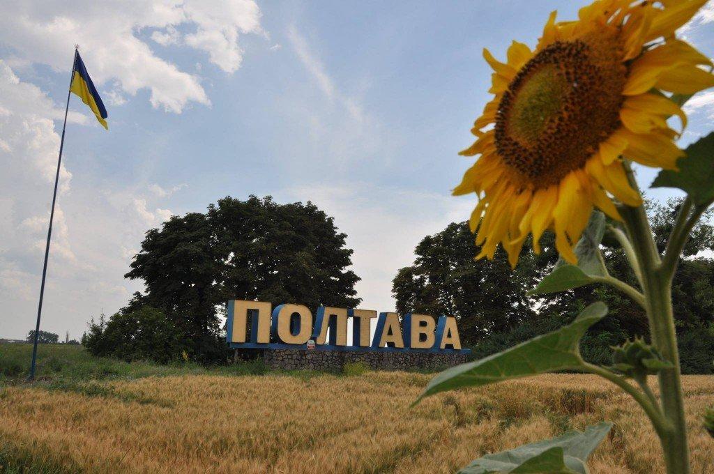 На вїздах до Полтави встановили щогли з прапорами України