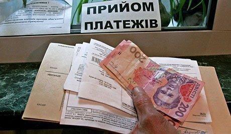 Вартість комунальних послуг для отримувачів субсидій не перевищує 15% від доходів, - Павло Розенко