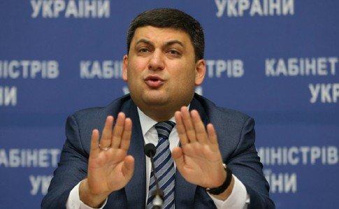 Прем'єр-міністр запевний, що українці не платитимуть більше 20% зі свого доходу за комуналку