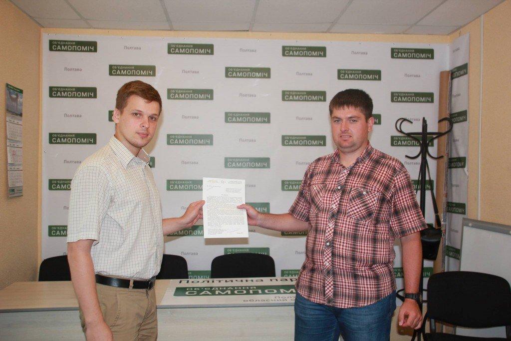 Полтавські «Батьківщина» і «Самопоміч» не хочуть приєднуватися до руху «Під контролем»