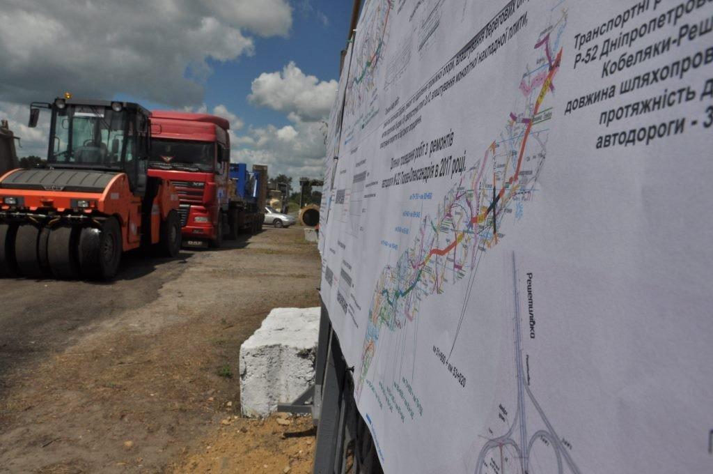 На Полтавщині офіційно стартував проект капітального ремонту дороги «Полтава-Олександрія»