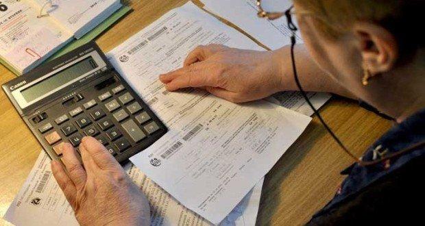 Порядок надання державної соціальної допомоги малозабезпеченим сім'ям