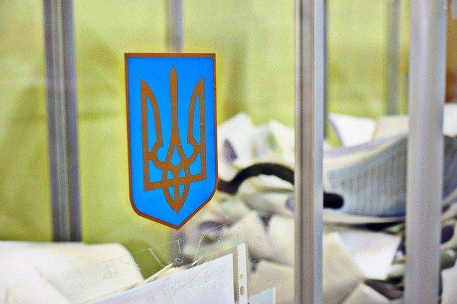 Рада виділила ЦВК ще грошей на вибори 17 липня