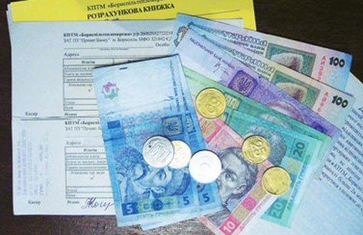 Міністр соцполітики спростував найпопулярніші міфи про субсидію