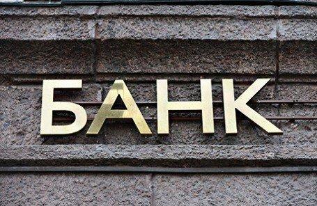 Порошенко схвалив закон про фінансову реструктуризацію