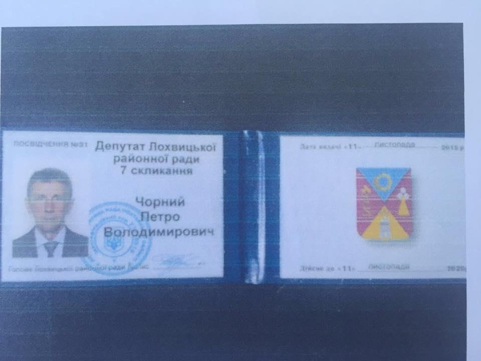 Скандал навколо кандидата: штабу Богдана допомагав громадянин Росії