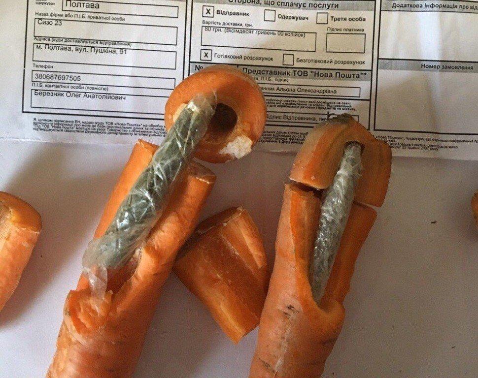 Наркотики у овочах та презерватив намагались передати ув'язненим на Полтавщині (ФОТО)