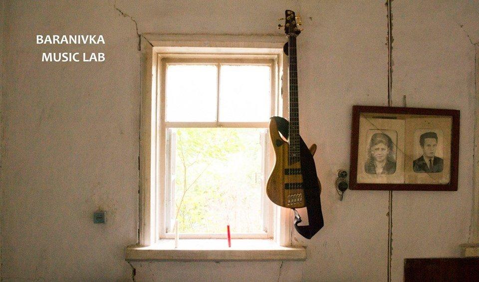 На Полтавщині створять музичну лабораторію