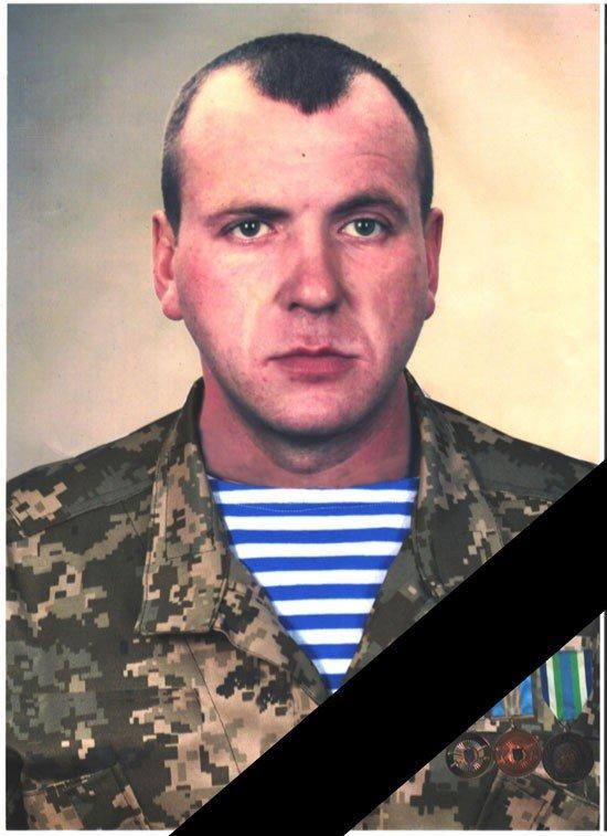 В АТО загинув ще один захисник з Полтавщини