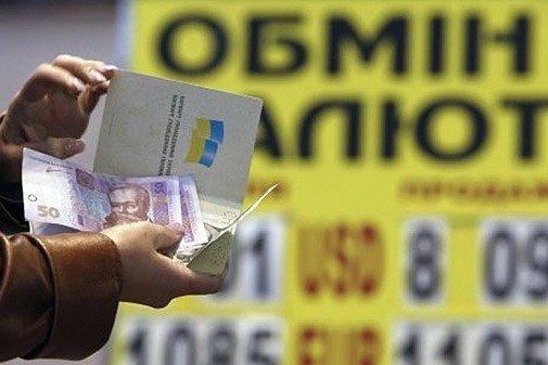 Українці зможуть купувати валюту без паспорта