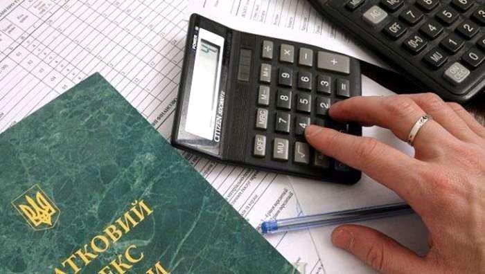 Мінфін представив проект податкової реформи