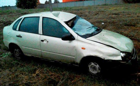 На Полтавщині троє людей потрапили під автомобіль є загиблий